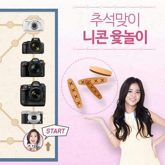 Jisoo Nikon Imaging Korea facebook update | BLINK ( 블링크