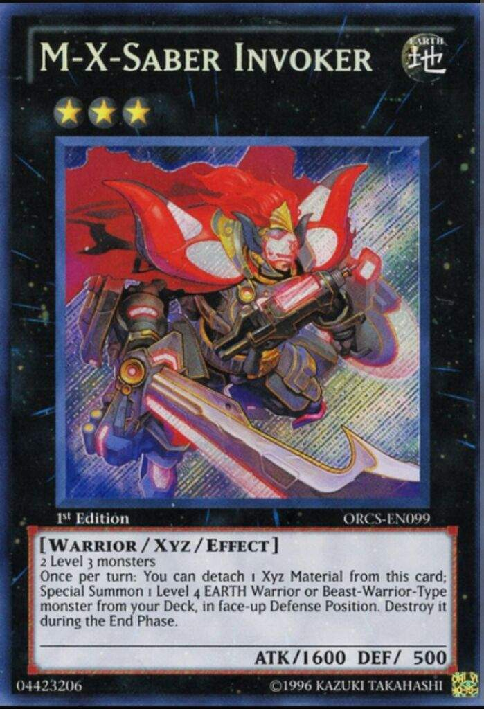 Yugioh fire fist cards