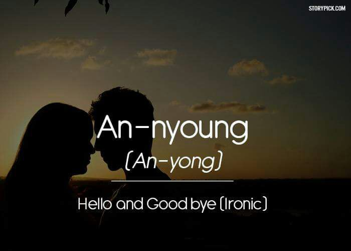 Beautiful Korean Words K Drama Amino
