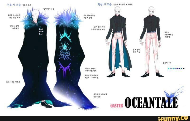 Скачать Игру Undertale Oceantale - фото 8