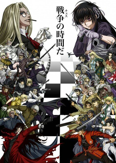 Hellsing vs drifters | Anime Amino