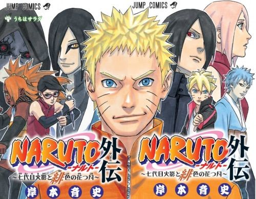 Naruto Gaiden To Be Animated After Hiden Light Novels