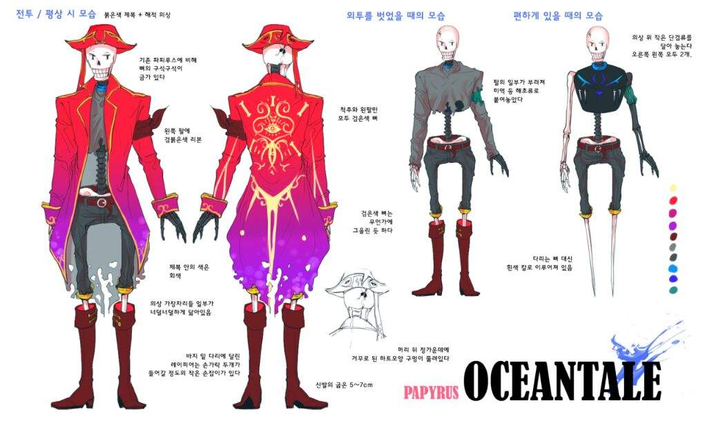 скачать игру Oceantale - фото 4