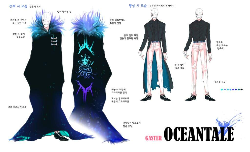 скачать игру Oceantale - фото 2