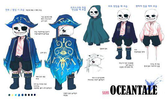 Oceantale скачать на русском торрент