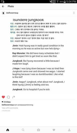 Jungkook fanfic hospital