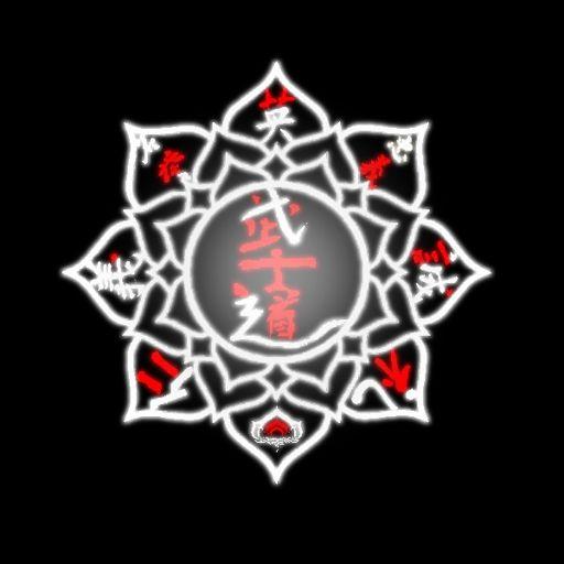 Yasutsuna Clan Wiki Naruto Amino
