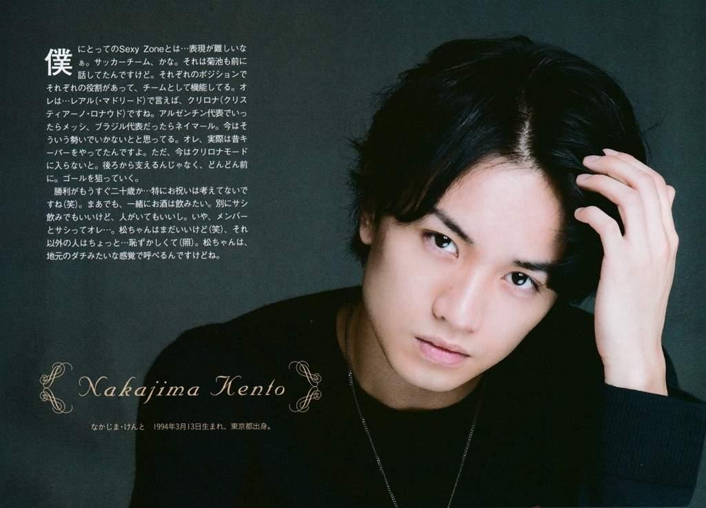 Nakajima Kento | Jpop Amino