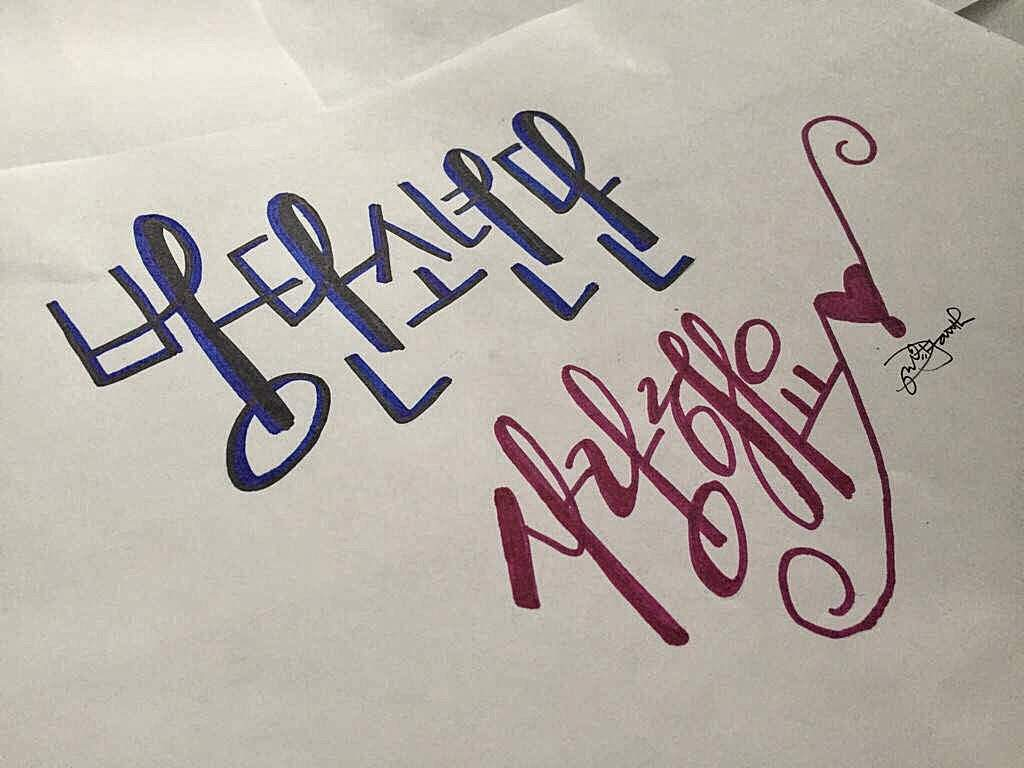 Bts calligraphy art work army s amino