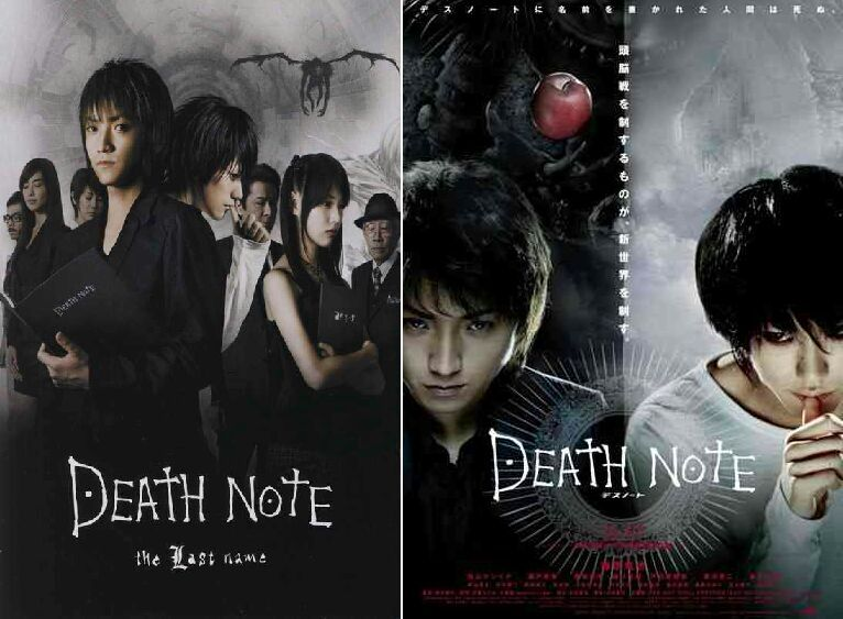 death note movie part 1