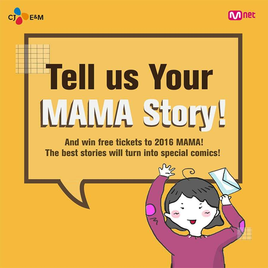 Share your experience of MAMA, and win free tickets to 2016