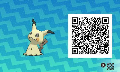 Pokemon Sun And Moon Qr Codes Pokémon Amino