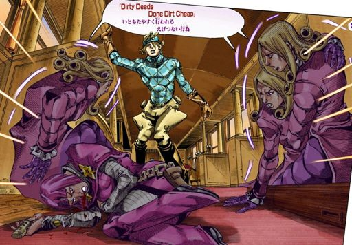Dirty Deeds Done Dirt Cheap | Wiki | JoJo Amino Amino