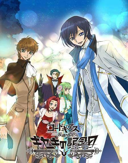 CODE GEASS: Lelouch Of The Resurrection | Anime Amino