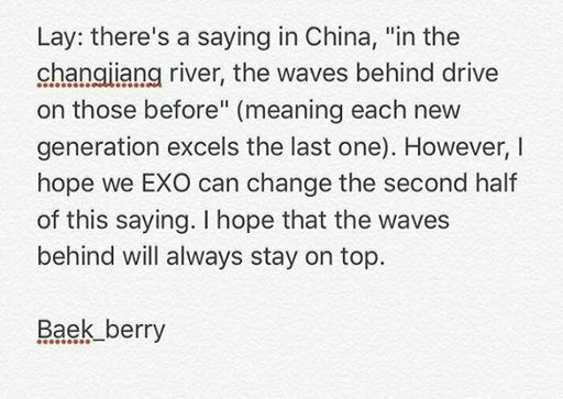 Exo Lay's speech at the MAMA awards 2016 | K-Pop Amino
