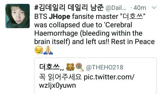 !fallece J-HOPE Integrante de grupo de K-Pop BTS de un Infarto cerebral!