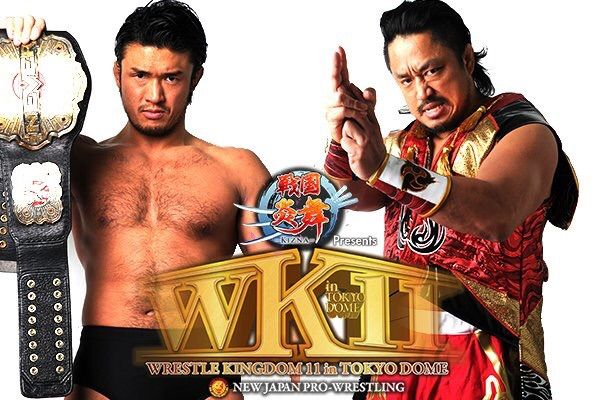 Image result for shibata vs goto Wrestle Kingdom 11