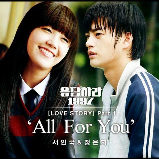 Seo in guk jung eunji dating apps