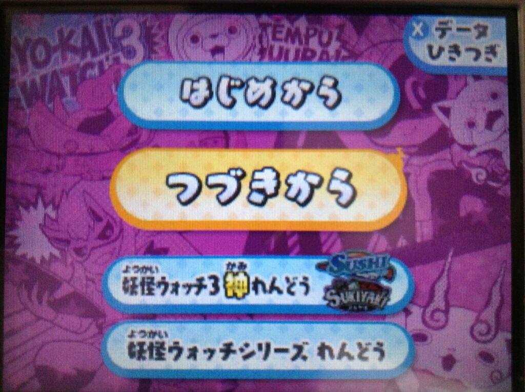 YW3] Inaho Gets Lost! | Yo-Kai Watch Amino