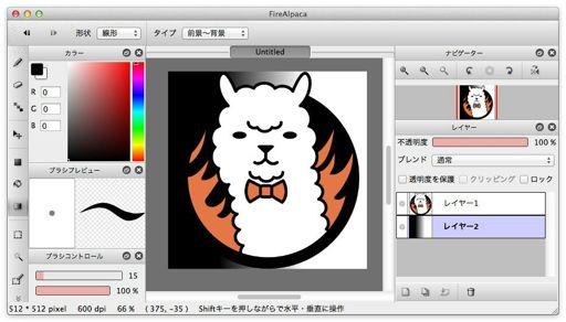 FireAlpaca   Wiki   Animation Art + MAP Amino