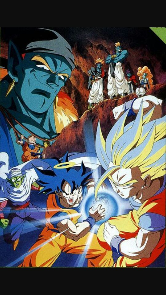 Dragon Ball Z: Movie Power levels - 115.2KB
