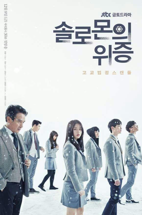 Resultado de imagem para drama korea solomon's perjury