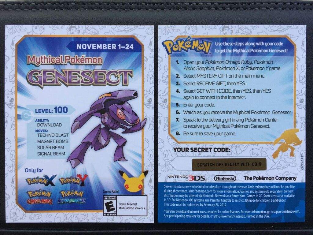 genesect code oras