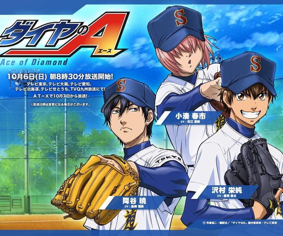Diamond No Ace Amino: Diamond No Ace Season 1 - Quick Thoughts