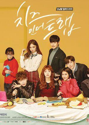 Cheese In The Trap | Wiki | K-Drama Amino