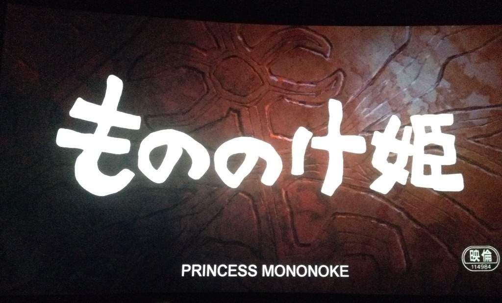 mononoke your beautiful