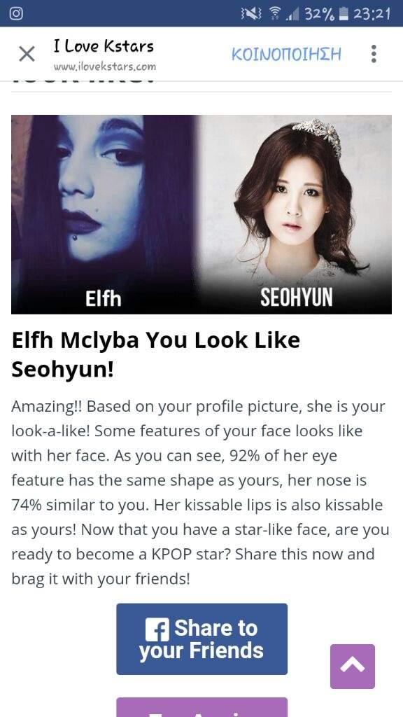 how to look like a kpop star