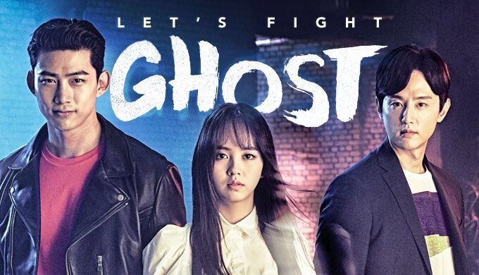 miebudsin • Blog Archive • Subtitle indonesia film oh my ghost