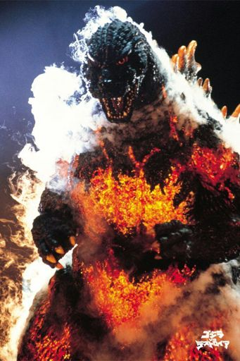 Burning Godzilla Wiki Godzilla Amino