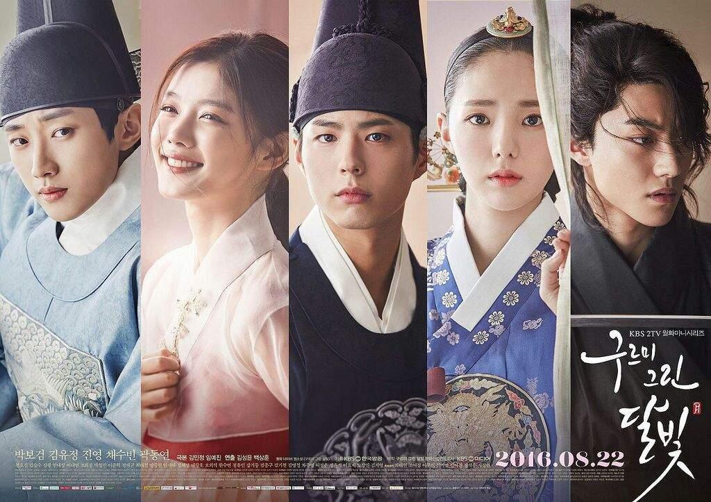 Mây Hoạ Ánh Trăng - Love In The Moonlight KBS 2016