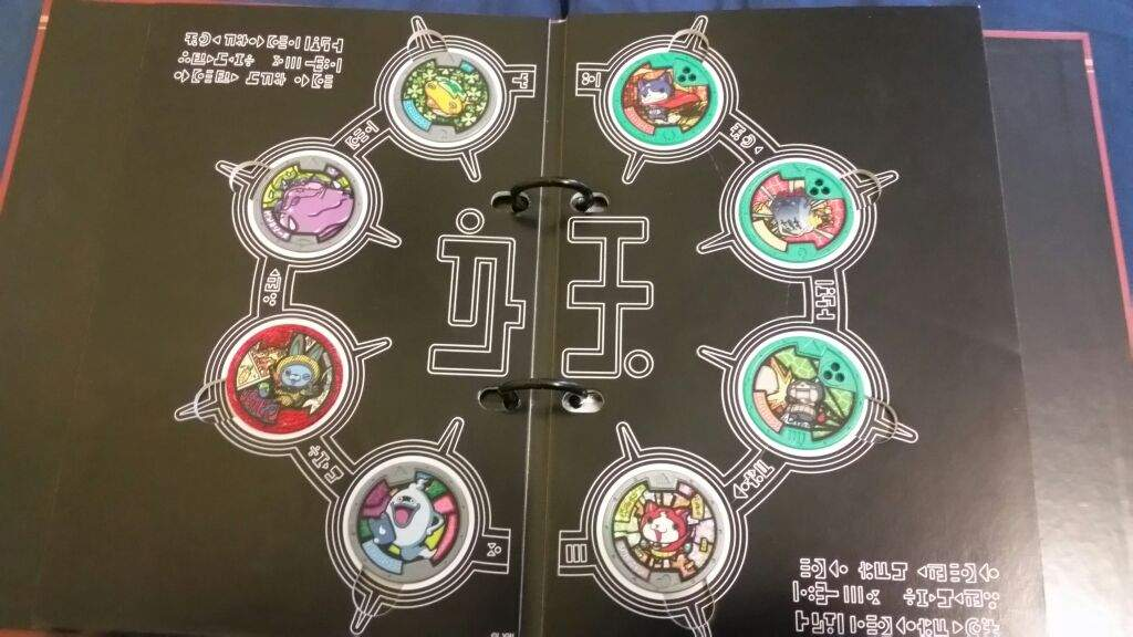 My Medallium And Medals Yo Kai Watch Amino