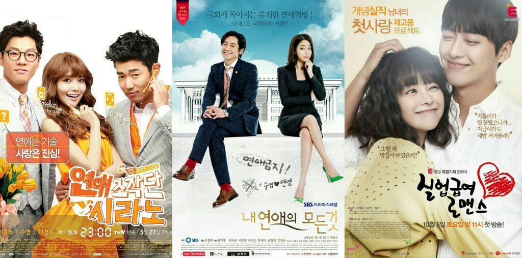 dating agency drama poster Genres: tv shows, crime tv shows, tv action & adventure, tv dramas, crime tv dramas, tv sci-fi & fantasy creator: laeta kalogridis watch season 1.