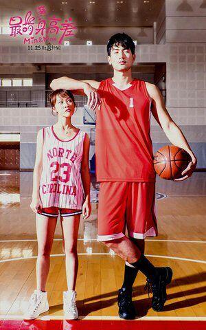 Chinese Movie Review : Min & Max | K-Drama Amino
