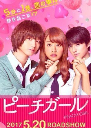 Watch anime online English anime online HD