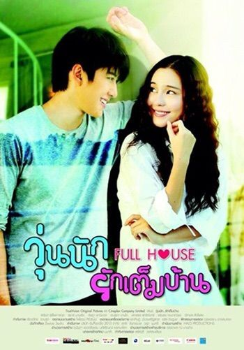 Thai drama : Full house and Kiss me | K-Drama Amino
