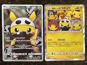 Team Skull Cosplay Pikachu Pokemon Trading Card Game Amino