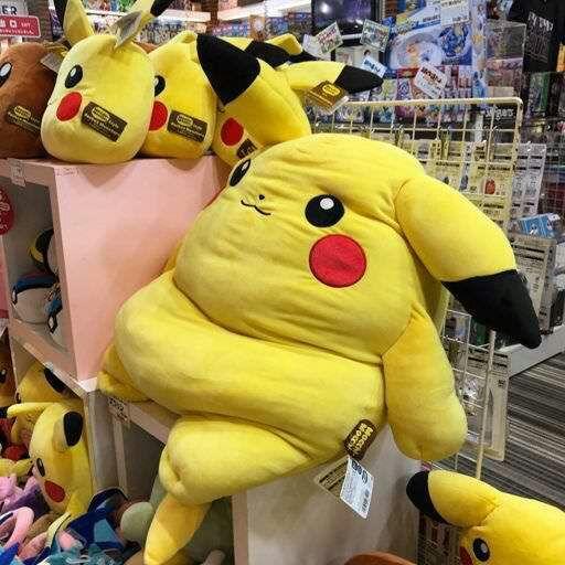 if you see a fat pikachu pokémon amino