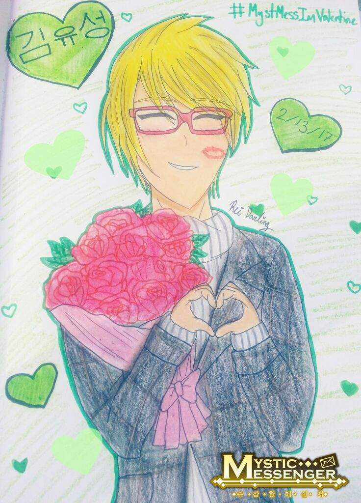 Mysme Valentines Week Day 1 Yoosung Mystic Messenger Amino