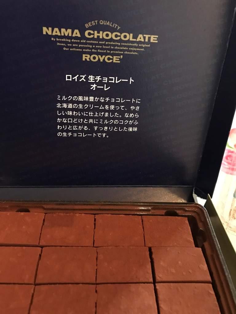 Best Quality ROYCE Chocolate   Japan Amino