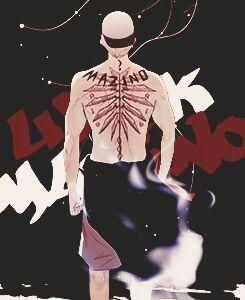 Urek Mazino Wiki Anime Amino