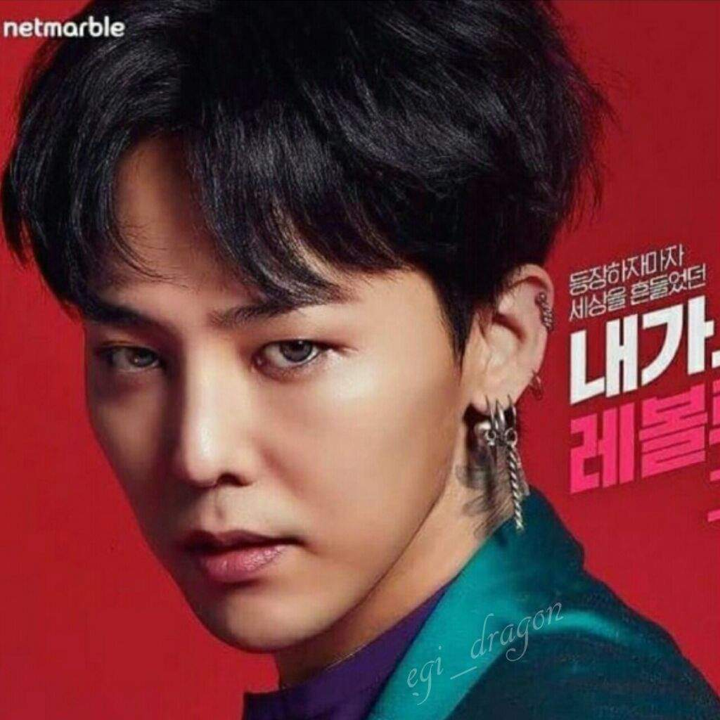 G Dragon Of Big Bang Has Been Picked To Model For The Mobile Game