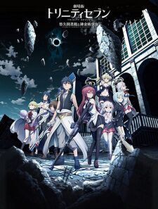 Download Here Trinity Seven Movie Eternity Library To Alchemic Girl