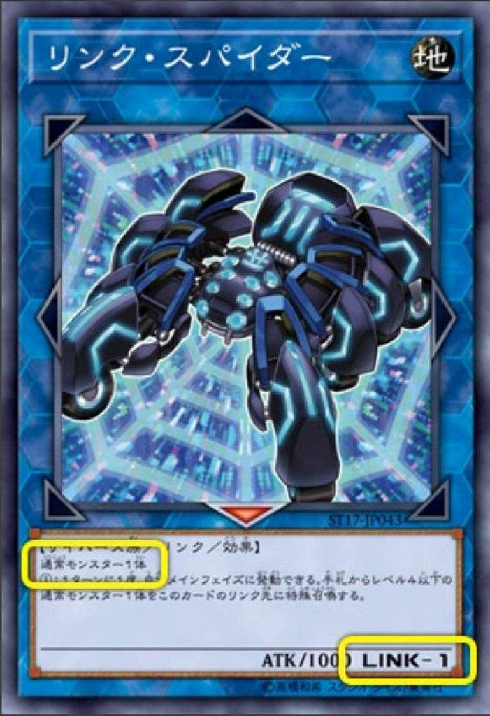 how to get monster reborn duel links