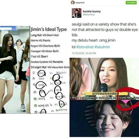 bts jimin dating rumor 2017 Kim tae-hyung (v ) contents 1 user  i think so you are my favorite idol and i like bts and i hope you are  nikol sep 04 2017 1:17 am to kim tae-hyung hi v if.