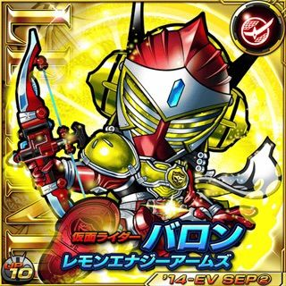 Kamen Rider Baron Lemon Energy Arms