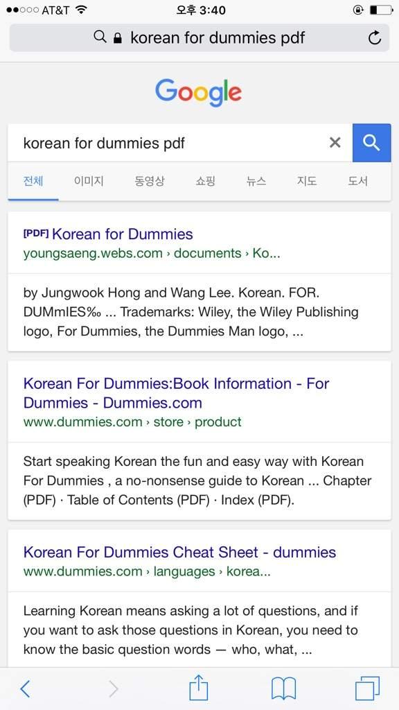 LEARNING KOREAN 💕 | ARMY's Amino